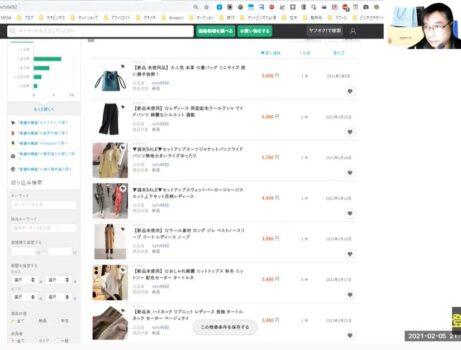 【商品リサーチ】儲かる商品毎日探して9年と2ヶ月 田上守弘さん