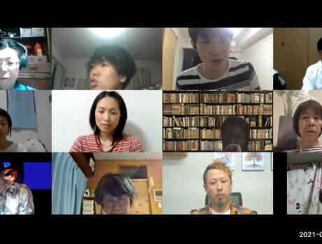 鈴木亮太さん 月商1000万円越えの現役中国輸入講師ご登場。自由に何でも聞いちゃいました♪